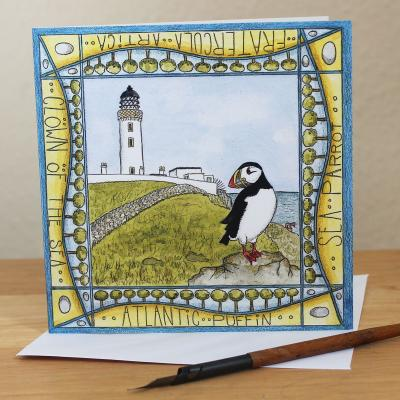 Puffin Mull of Galloway Blank Greetings Card